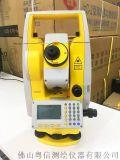 廣州南方全站儀NTS-332R4銷售/標定/維修