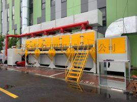 3万风量催化燃烧设备,有机废气处理成套设备