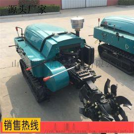 遥控履带式微耕机厂家 多功能大棚施肥除草旋耕机