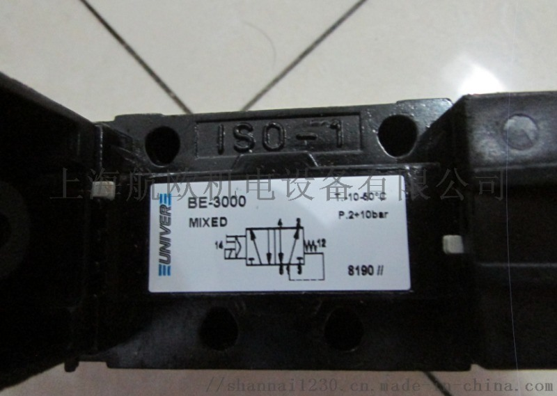 Univer气控阀AC-7525R