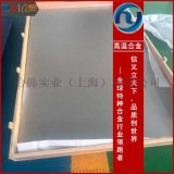 GH80A鎳鉻高溫合金 GH80A圓棒 規格齊全