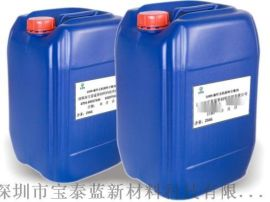 用于生产无浮色、发花的一般工业水性涂料体系用不含树脂分散剂1201