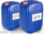 用於生產無浮色、發花, 降粘工業木器水性塗料體系用不含樹脂分散劑1201,對應BYK190,迪高755
