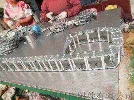 框架桥式结构钢制拖链,连铸机钢制拖链