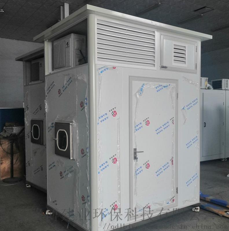 路博LB-3315s 双人核酸采样箱