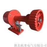 GH-CZ-I礦用打滑檢測保護器