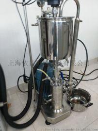 水性油墨高剪切均质乳化机