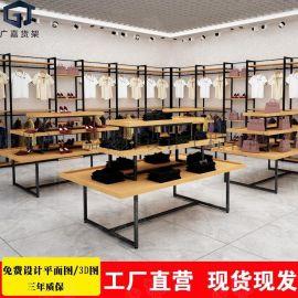 服装店货架厂家 内衣店展示架 女装店货架展示架