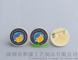 上海交流会胸章定制 大型商务会议金属胸牌定制