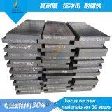 射線防護裝置用含硼聚乙烯板