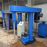 供应环氧树脂分散机 防水涂料搅拌机 东莞厂家现货