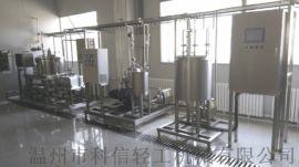 推荐:酸梅汤生产线设备|小型酸梅饮料加工设备-科信成套饮料设备加工定制
