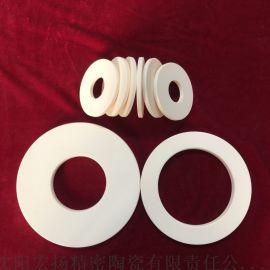 高温绝缘陶瓷圈垫片,用于电子电器装置密封