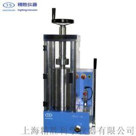 JDP-40J电动等静压专用压片机 实验室等静压机