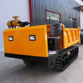 多功能工程运输车 泥泞路单缸履带运输车