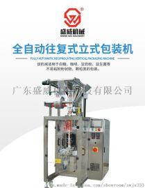 盛威SW-2830B全自动粉末往复式立式包装机