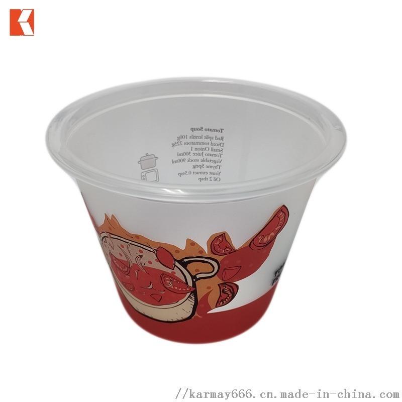 一次性湯杯塑料碗可微波爐加熱