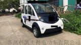 淮安5座电动观光车,休闲代步电瓶车,城市观光游览车