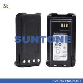 威泰克斯EVX-Z62对讲机**电池