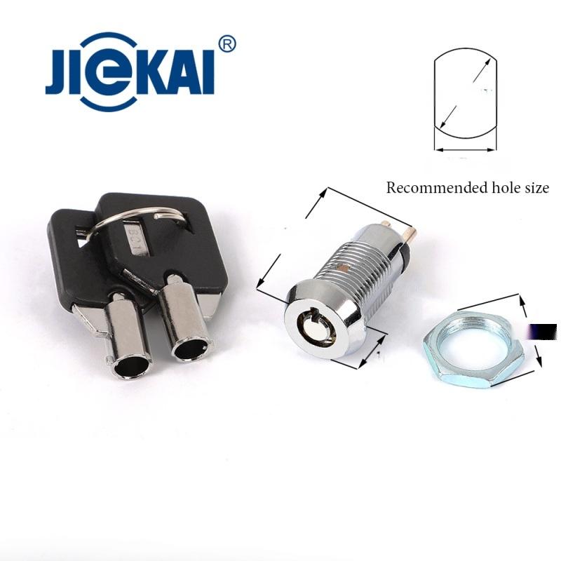 JK003电源锁 梅花电子锁 自动复位钥匙开关