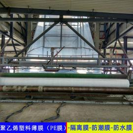 防潮膜黔江区,防水层0.5mm聚乙烯膜
