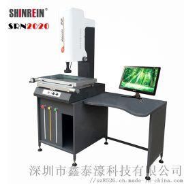 SRN2020二次元测量仪 2.5次元影像测量仪
