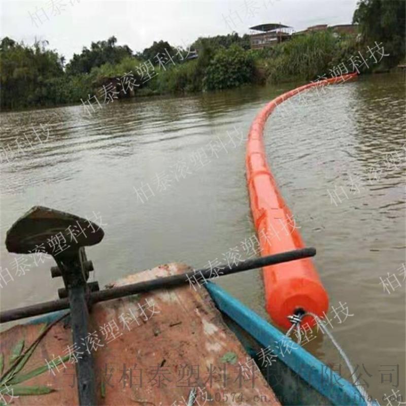 汛期攔污浮漂用pe塑料攔污排浮筒