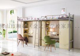 廠家直銷鐵藝牀,公寓簡約現代鐵架牀配套公寓櫃鐵牀