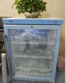 37度生理盐水保温箱