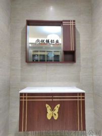 锐镁全铝家具厂承接各种工程单浴室柜出货快质量保证