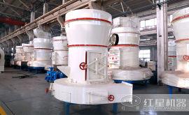红星磨粉机,石头磨粉机,4119雷蒙磨粉机