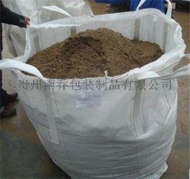 临沧垃圾焚烧吨袋临沧垃圾集装袋临沧垃圾焚烧飞灰吨袋