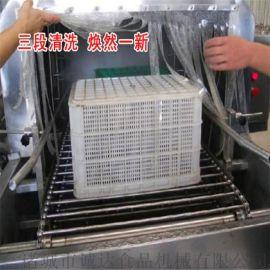 周转筐箱清洗设备,全自动洗筐机,喷淋式洗筐设备