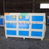 邢台隆尧机械加工厂废气吸附设备活性炭吸附箱