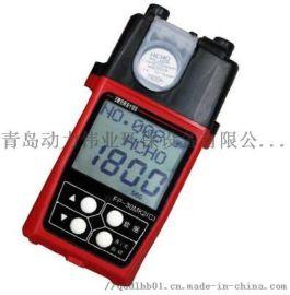 日本理研FP-30MK2甲醛检测仪测量**度高