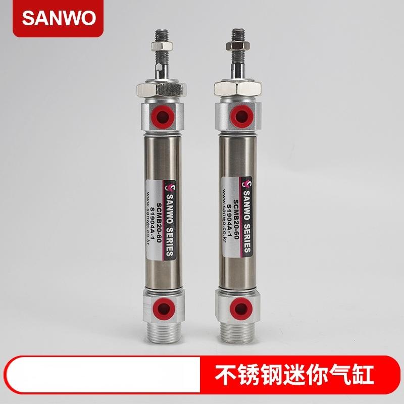 sanwo气缸 SCMB32-40 三和气缸