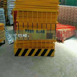 方管基坑防护栅栏沧县 基坑安全防护网