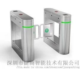 深圳捷商翼闸摆闸三辊闸人脸识别系统