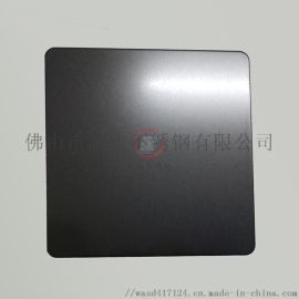 供应喷砂亮光黑钛不锈钢板_彩色不锈钢装饰板厂家