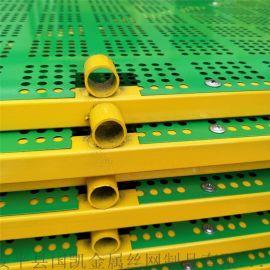 喷塑爬架网片  支持定制  建筑安全防护
