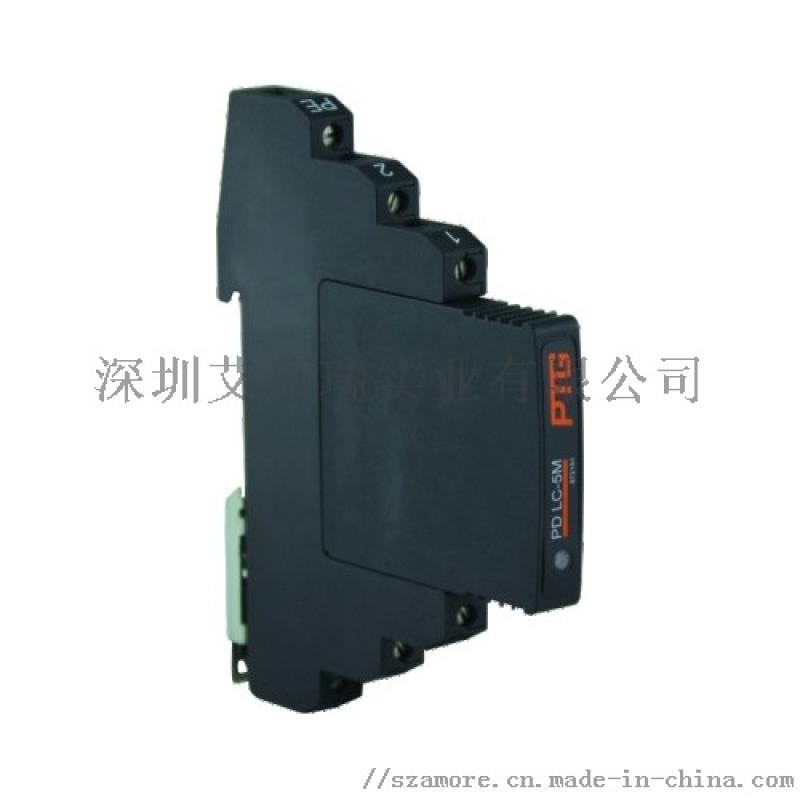 PDHD-5M浪涌保護器