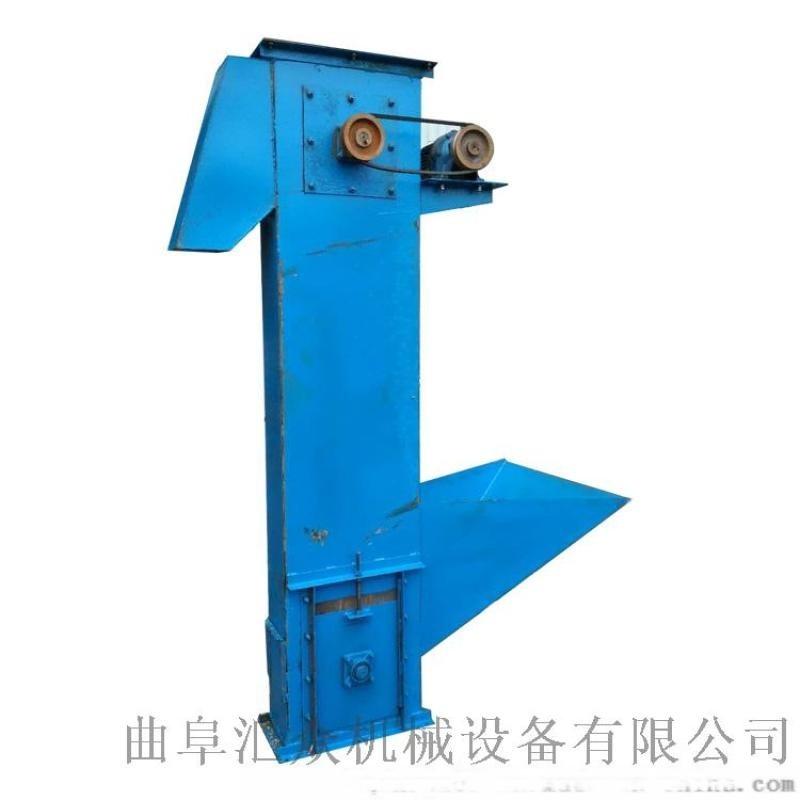 电动斗提机 不锈钢瓦斗加料机瓦斗式上料机 六九重工
