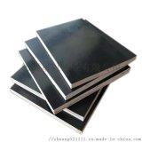 邯郸建筑工地木模板三胺胶清水模板胶合板