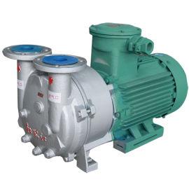 2BV防腐液环式真空泵 水环式真空泵