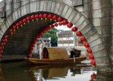 浙江4米实木仿古乌篷船小型观光木船厂家直销