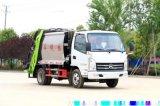 凱馬4.5方壓縮垃圾車