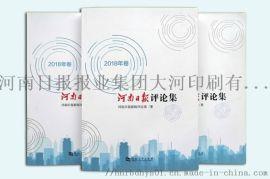 郑州印刷厂书刊图书印刷