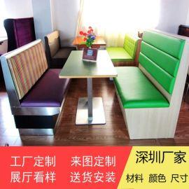 酒店卡座沙发 中西餐厅精品卡座沙发 北欧布艺沙发单人双人三人位沙发日式木扶手沙发