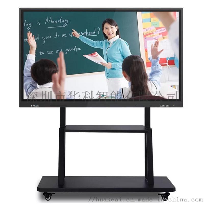 公司会议采用电子白板方案,实现便捷操作和快速书写