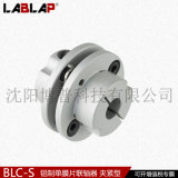 挠性膜片联轴器 BLC膜片联轴器